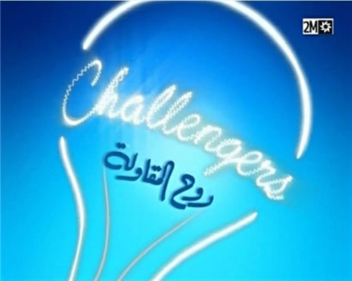 image_challengers_player